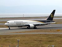 N319UP - B763 - UPS Airlines
