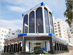 National Bank of Oman - Image: NBO Head Office