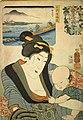 NDL-DC 1306563 Utagawa Kuniyoshi crd.jpg