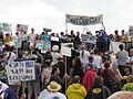 NOLA BP Oil Flood Protest, Save Our Gulf.jpg