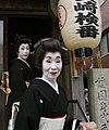 Nagasaki geisha.jpg