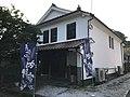 Nagasakiya Teahouse in Uchino-shuku.jpg