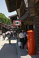 Nakasendo Narai-juku20n4272.jpg