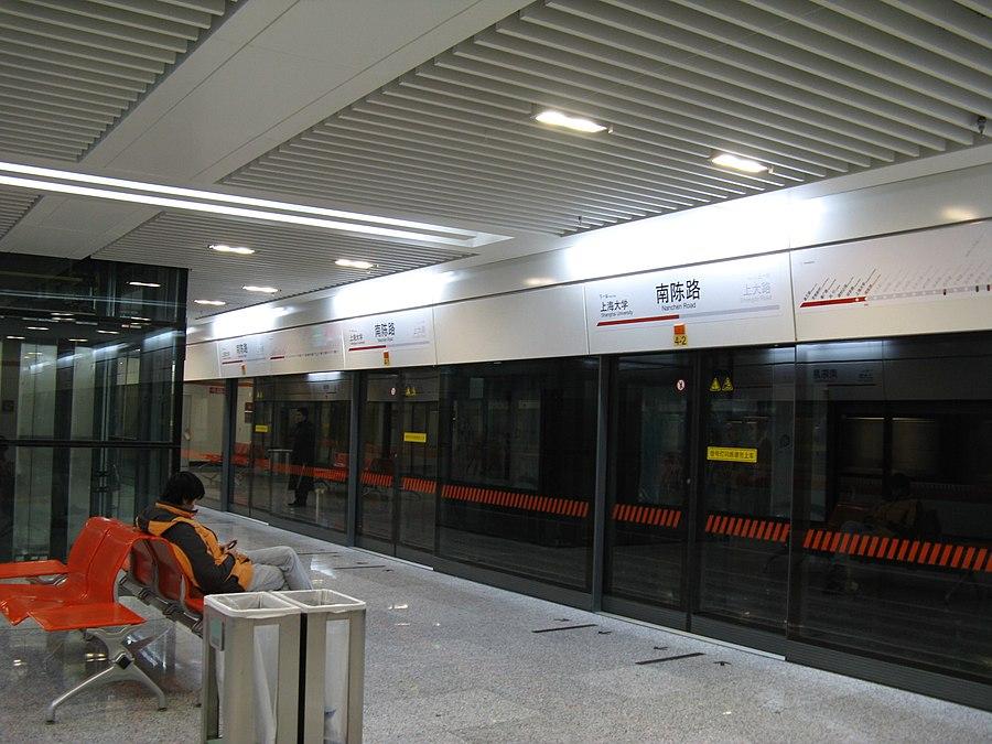 Nanchen Road station