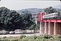 Nankai Kōya Line-1990-01.jpg