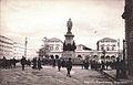 Napoli, Piazza Garibaldi 7.jpg