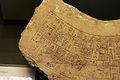 Naram-Sin inscription AO6782 mp3h9054.jpg