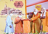 Ceremony initiating construction of the Ram Temple