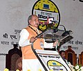 Narendra Singh Tomar addressing the gathering at an event to launch 100 Digital Classrooms in 75 Rural Government Schools in Gwalior district under 'Mera School Digital School' programme by Muskaan Foundation, in Gwalior.JPG