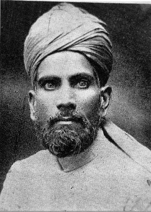 Ahmadiyya in Sierra Leone - Nazir Ahmad Ali, first permanent missionary to Sierra Leone.