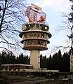 Neunkirchner Hoehe Radarturm.jpg