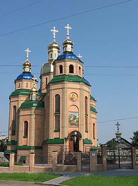 New Church in Chyhyryn.jpg