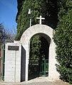 New Clairvaux gate.jpg