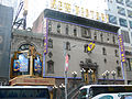 New Victory Theatre NYC 2007.jpg