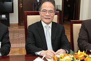 Nguyễn Sinh Hùng - Nguyễn Sinh Hùng (2013)
