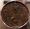 Niccolò di forzore spinelli (attr.), medaglia di filippo strozzi, 1489 ca. 02 stemma strozzi.jpg
