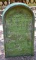 Niederzissen Jüdischer Friedhof248.JPG