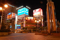 Night view of plaza at Ustunomiya Station (3029454258).jpg