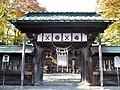Nihonmatsu-jinja 03.jpg