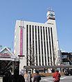 Nishimatsuya Headoffice.JPG