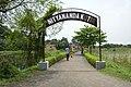 Nityananda Kutir Entrance - ISKCON Campus - Mayapur - Nadia 2017-08-15 1961.JPG