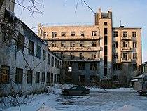 Nizhny Novgorod. Chekist House.jpg