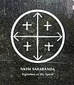 Nkisi Sarabanda (dbbe2eca-4a8c-43db-b9ed-27059a2be0ba).jpg