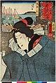 No. 43 Bingo tatami 備後たたみ (Tatami from Bingo) (BM 2008,3037.02135).jpg