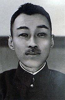 Ujō Noguchi Japanese poet and lyricist