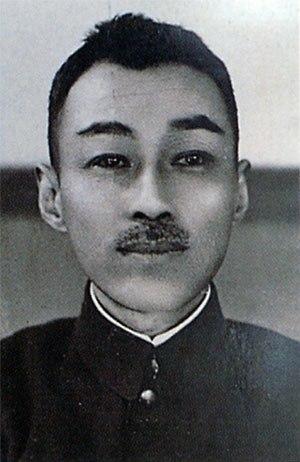 Ujō Noguchi - Image: Noguchi Ujo