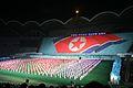 North Korea is best Korea (6647205139).jpg