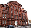 Now-disused Samaritan Free Hospital, Marylebone Road - geograph.org.uk - 1407643.jpg