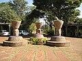 Nrityagram entrance.jpg