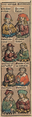 Nuremberg chronicles - f 076v 2.png