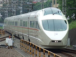 Odakyu Electric Railway - Odakyu 50000 series VSE Romancecar near Shin-Yurigaoka station