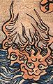 Obake Karuta 4-11.jpg