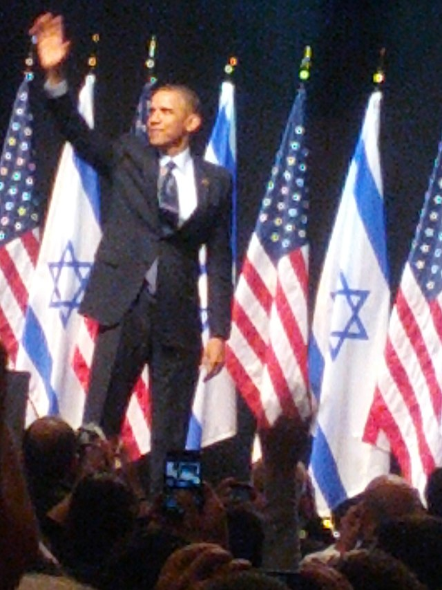 Obama and Israel, From WikimediaPhotos