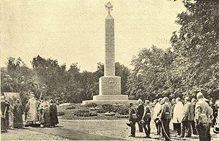 Alexander Garden Obelisk