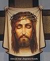 """Oblicze Chrystusa """"Chusta św. Weroniki"""" Kaplica Otwock, malował Zbigniew Kotyłło.jpg"""