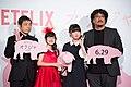 Okja Japan Premiere- Kagawa Teruyuki, Kobayashi Seiran, Ahn Seo-hyun & Bong Joon-ho (24712124898).jpg