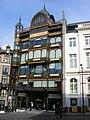 Old England Building.jpg