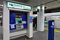 Omotesandō Station 011.JPG