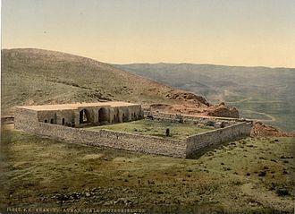 Khan al-Ahmar - Old postcard of Khan al-Ahmar