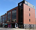 Open Uni building in Cardiff - geograph-6262074-by-Jaggery.jpg
