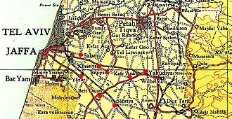 Or Yehuda - Villages captured during Operation Hametz