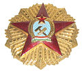 Order of Merit of People's Republic of Hungary.jpg