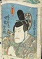 Osaka Actor Nakamura Shikan in the Role of the Daimyo Fujiwara no Tokihira LACMA M.2006.136.235.jpg