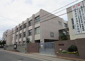 Osaka City Sumire junior high school.JPG