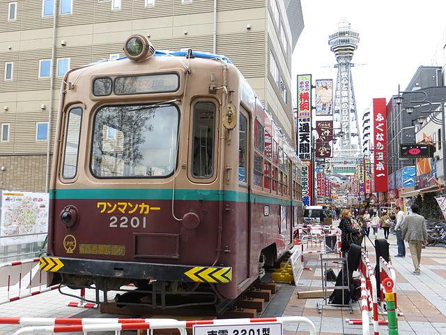7 Tempat Wisata Menarik di Osaka