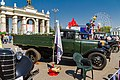 Ostankinsky District, Moscow, Russia - panoramio (467).jpg